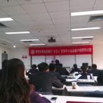 刘杰克老师做客清华大学为北京银行客户经理特训营讲授网络营销课程