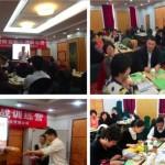 刘杰克老师应邀为天津农业银行讲授金融业微信营销与微博营销课程
