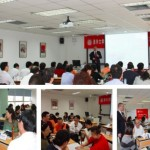刘杰克老师应邀为清华大学工商银行上海分行班讲授网络营销课程