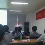 创新营销培训讲师刘杰克老师做客中国联通杭州公司讲授运营商移动互联网络时代的营销创新课程