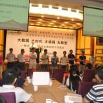 品牌与网络营销专家刘杰克老师应邀为四川成都企业家做移动互联网时代的微营销实战策略3