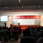 品牌与网络营销专家刘杰克老师应邀为江苏南京工业大学创业大讲堂做《营销三维论》品牌营销主题讲座