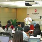 刘杰克老师为参加和君网络营销总裁公开课的学员授课