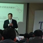 刘杰克老师在清华大学总裁班讲授《营销三维论》课程